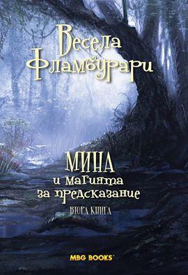 mina book 2