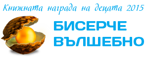 biserche logo