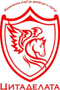 logo-citadelata-red_zpsa385c437