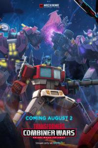 combine wars poster