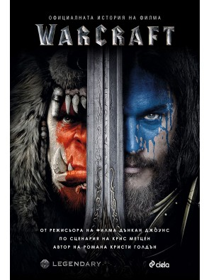 warcraft_cover