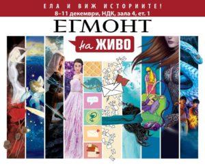 egmont-live