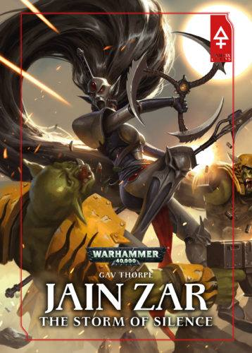 jain-zhar