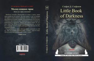little-book-of-darkness