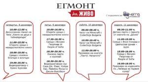 egmont-schedule