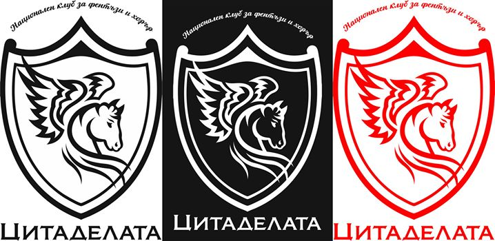 citadelata triple logo