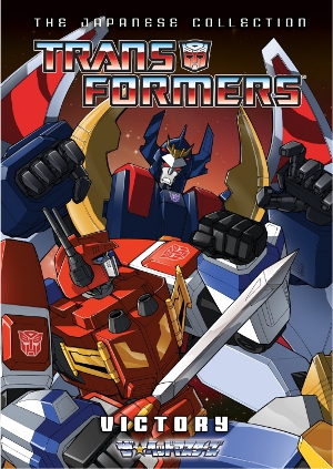 Transformers_Victory_DVD_cover_art