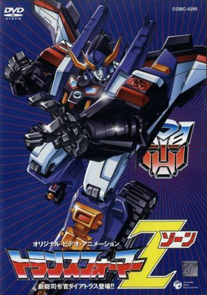 Transformers_Zone_OVA_cover_art