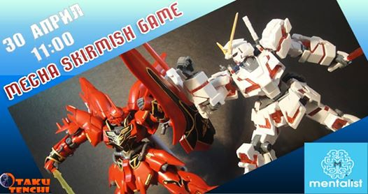 gunpla battle