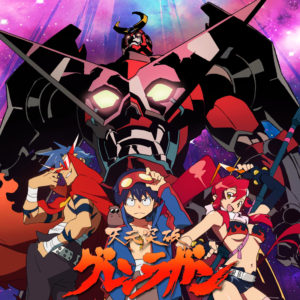 gurren_lagann_ost_cover_by_holdenreviews-d6jiwlw
