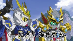 sd gundam kawaii