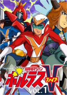 voltes v characters