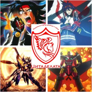 Domon Gundam vs Simon Gurren Lagann