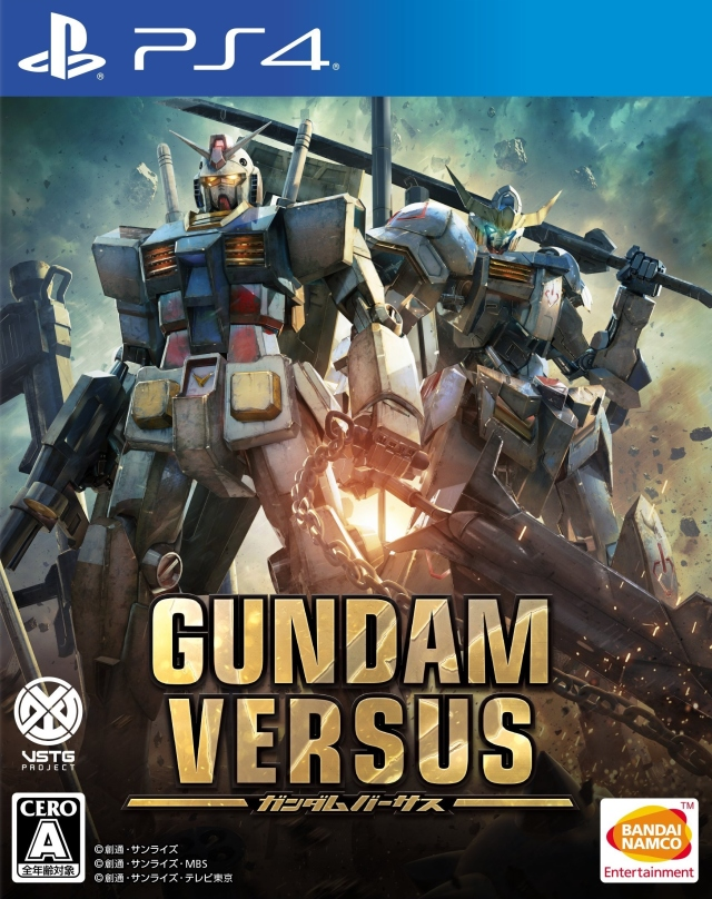 Gundamversusps4box