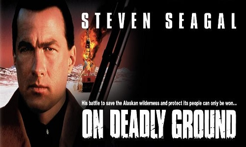 On-Deadly-Ground-Featured