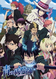 blue exorcist cover