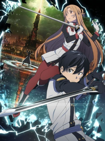 sao movie