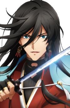 Kane-san