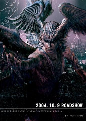 devilman 2004 satan
