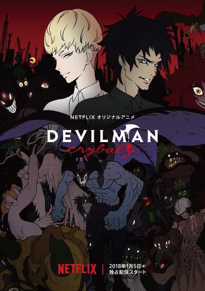 devilman crybaby2