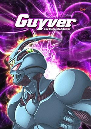 guyver 2005
