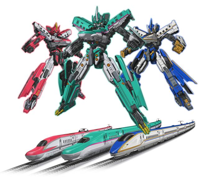 shinkansen trio