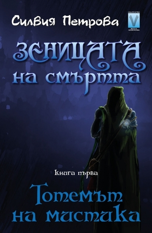 zenica 1
