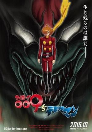 cyborg 009 devilman