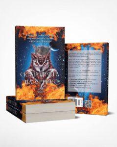 strix 2 books