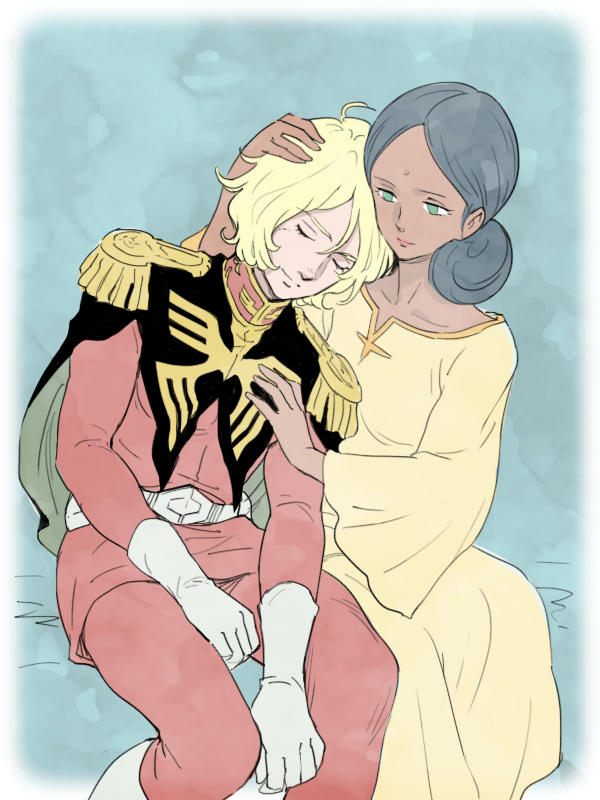 char consoled
