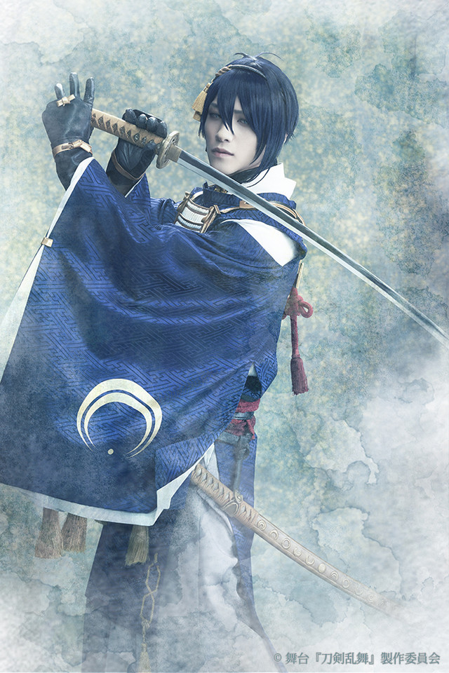 Stage_Play5-Mikazuki