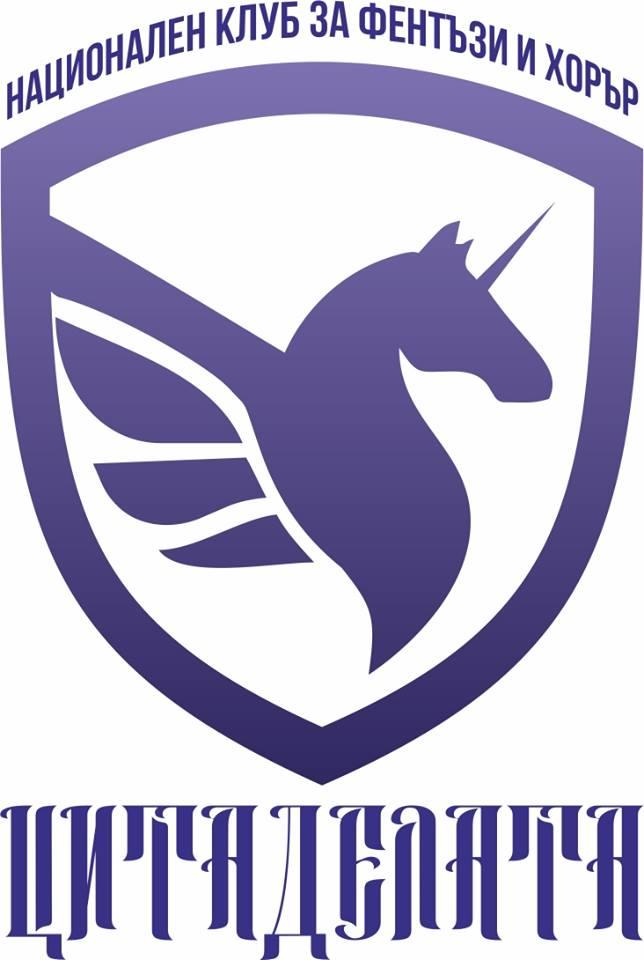 citadelata purple