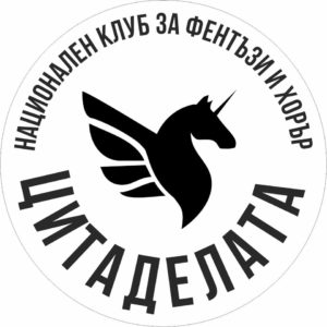 citadelata new logo