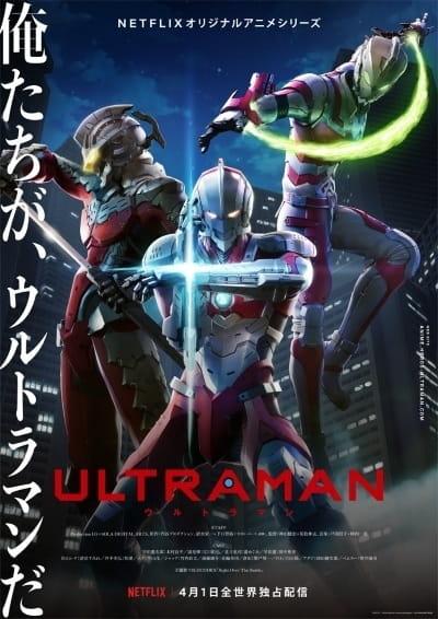 ultraman 2019