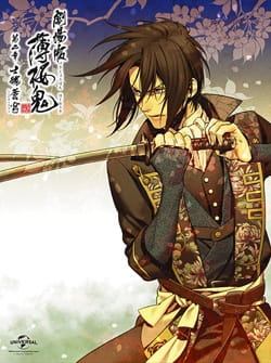 hakuouki movie second