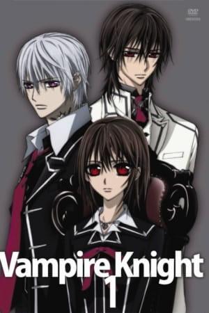 vamp knight