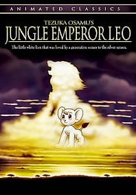 jungle emperor leo classic