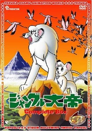 kimba poster 2