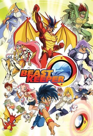 Mondo_TV_-_Beast_Keeper_-_Poster_from_Series_Brochure