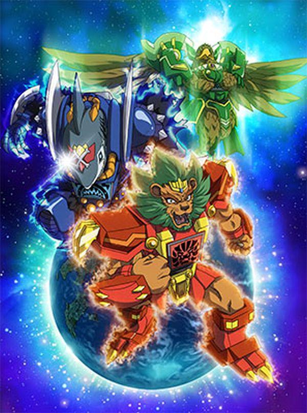 beast saga big