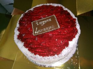 lazarus cake