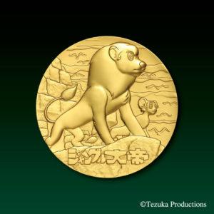 kimba medal