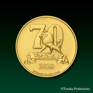 medal kimba