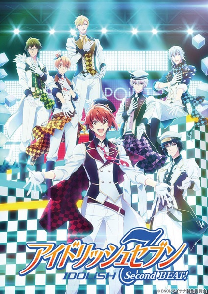 idolish 7 second beat