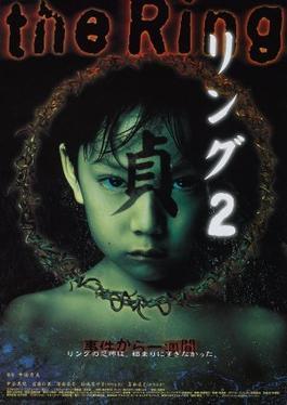 Ringu_2_poster