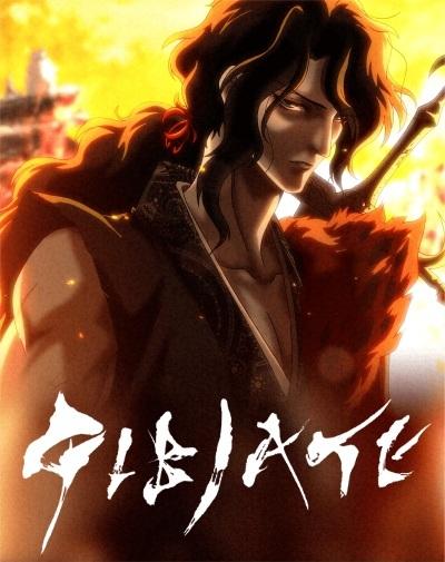 gibiate samurai