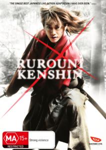 2012 kenshin