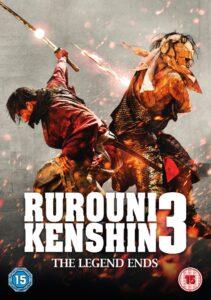 kenshin 3