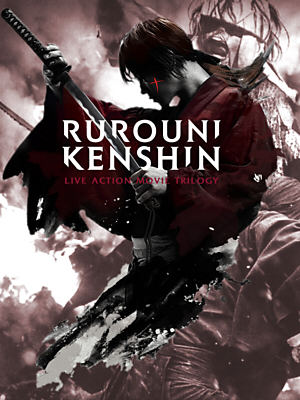 kenshin legend ends