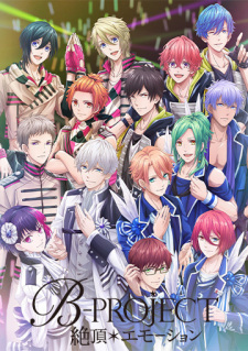 b-project s2